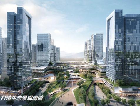 温州市鹿城区广化未来社区项目方案